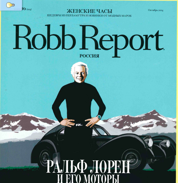 Robb Report couv