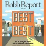 Robb Report cover small