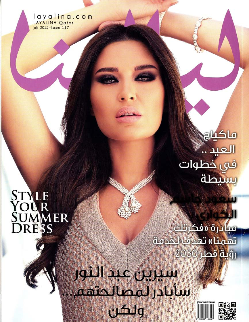 Layalina July 2015 small