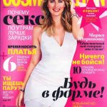 Cosmo_cover