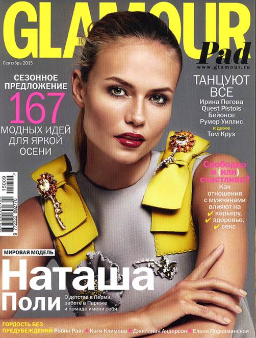 Glamour_cover