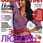 Eutopie Cosmopolitan Russia