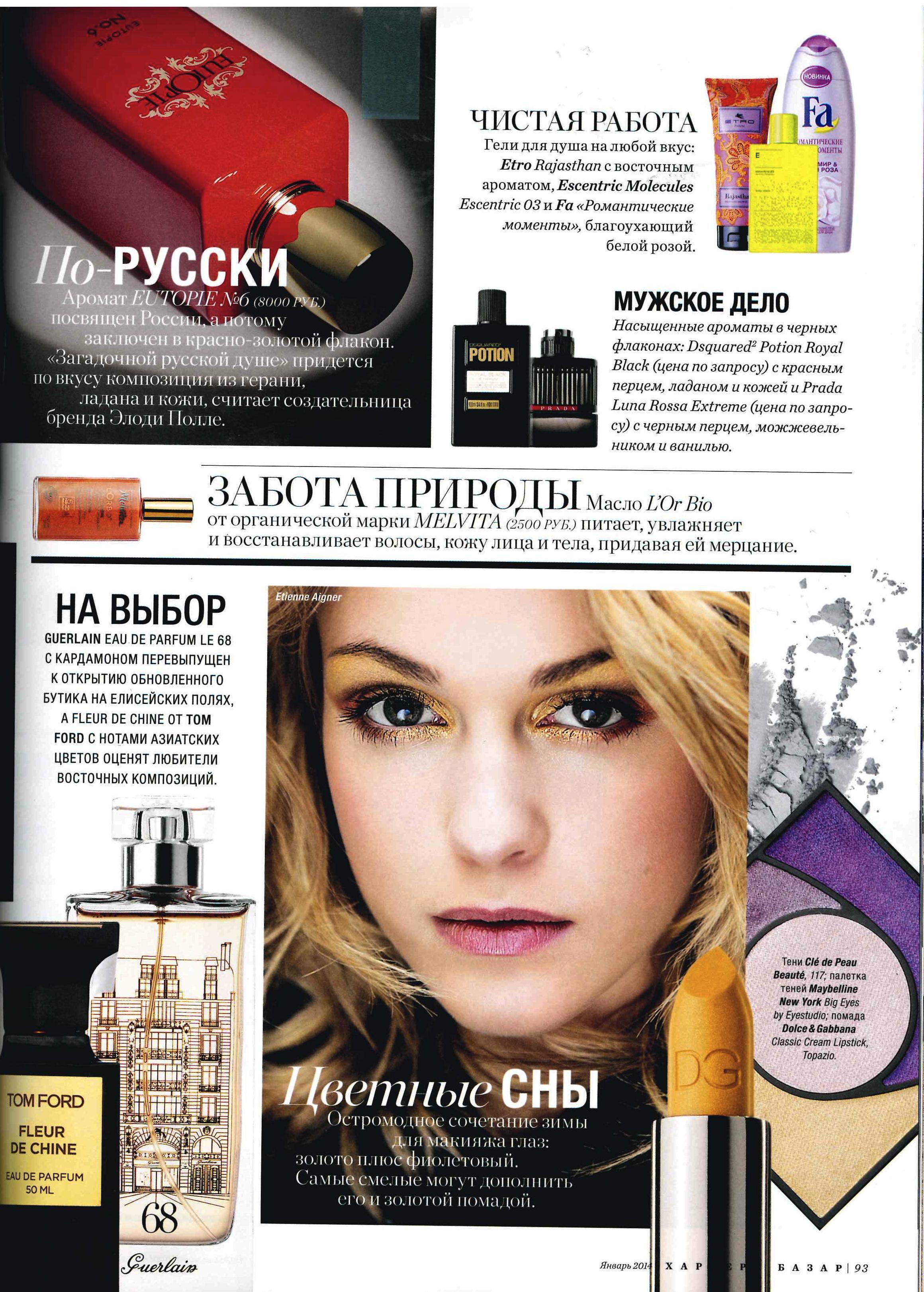 Harpers Bazaar-2