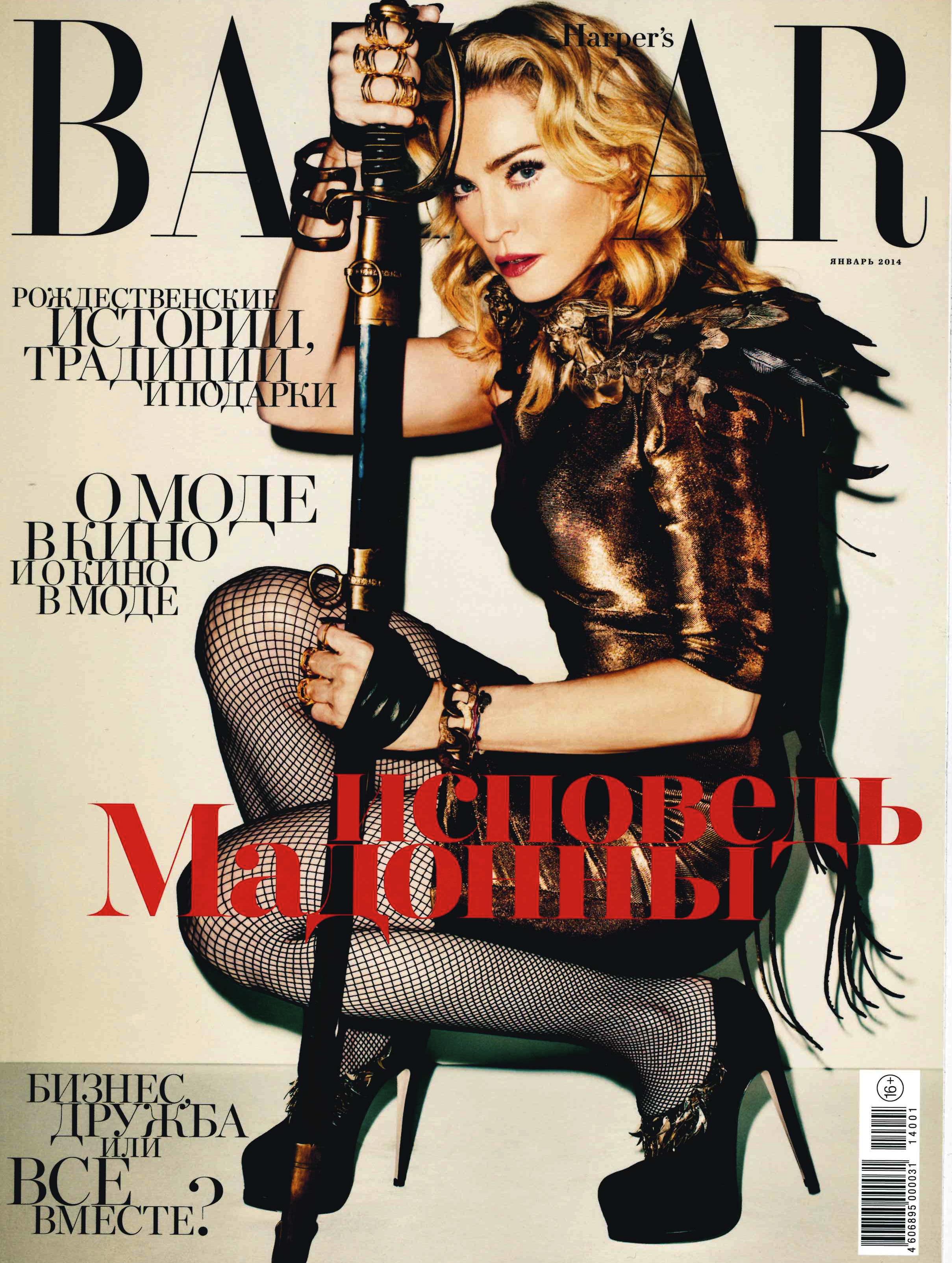 Harpers Bazaar Eutopie