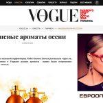 vogue-ukraine-25-09-2014-2