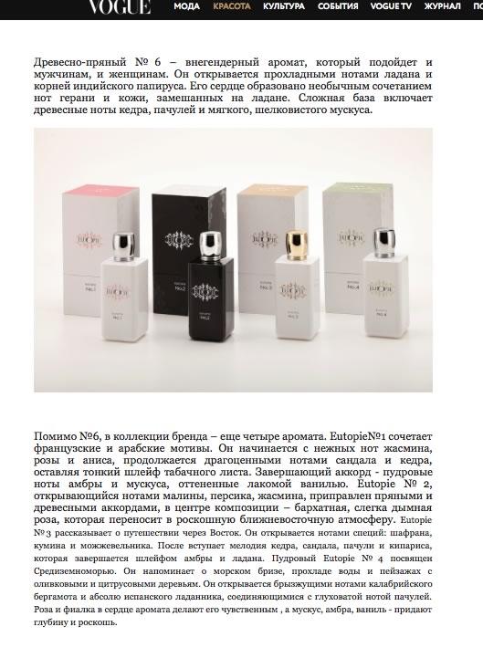 vogue-ukraine-25-09-2014-5