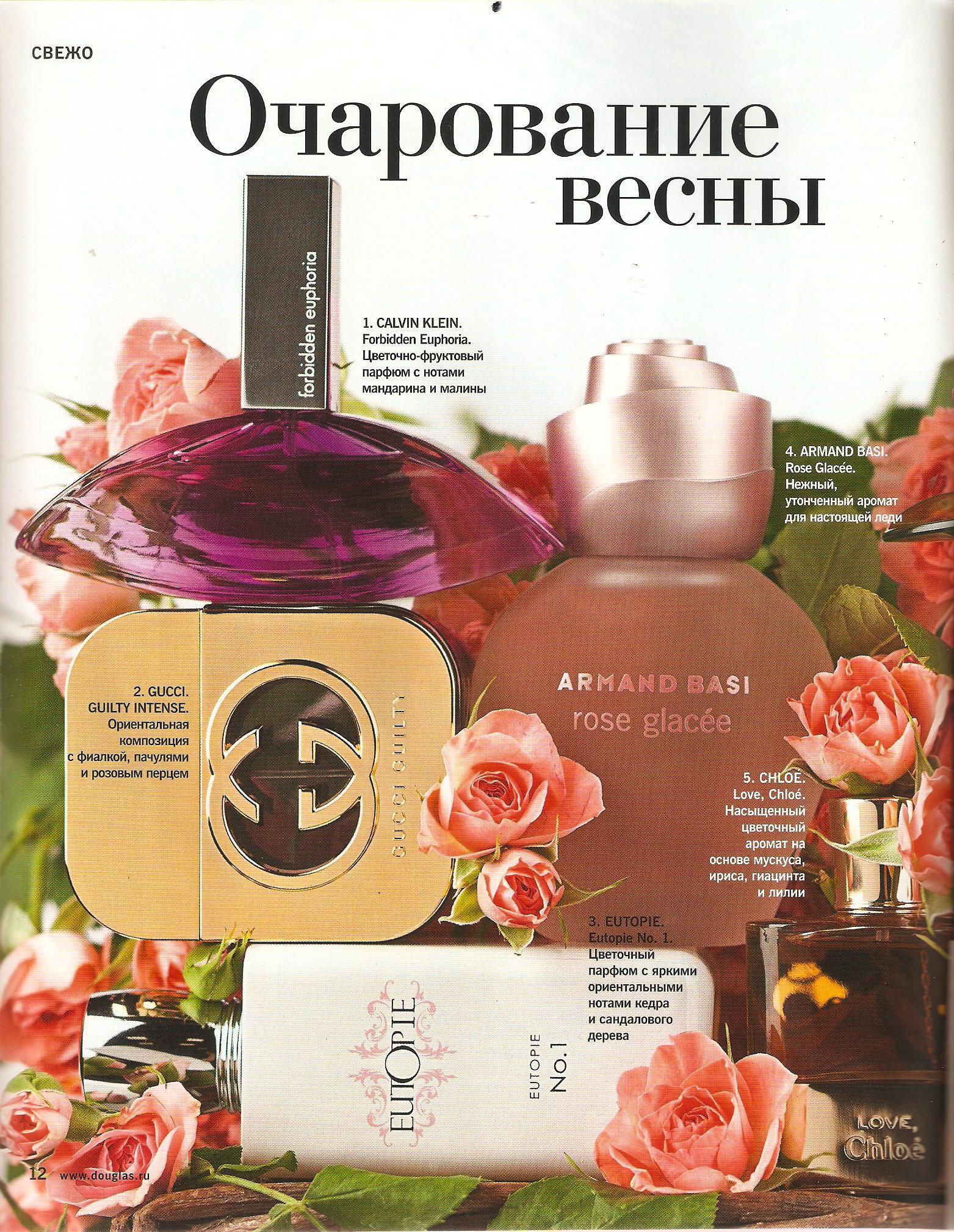 Douglas Eutopie Parfums