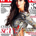 Eutopie Parfums News Luxury Perfume International Press Release